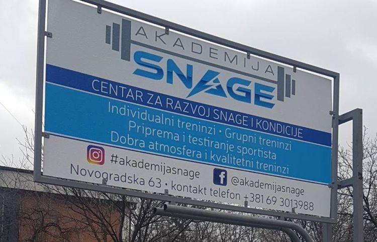 Akademija Snage Lokacija