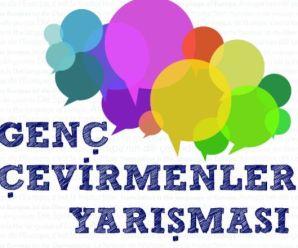 Avrupa Birliği Bakanlığı Genç Çevirmenler Yarışması