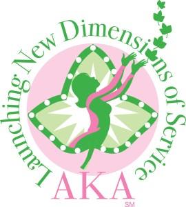 AKA-Admin-Logo_circle