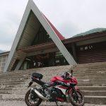 GSX250Rぺけ散歩 赤城山縦走からのぉ③ 日本一のもぐら駅『土合』