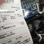 GSX250R燃費記録23