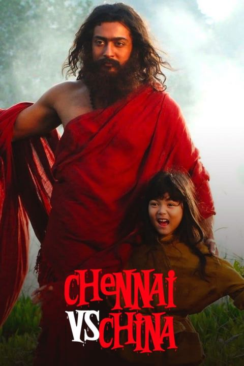 Download Chennai VS China Hindi Dubbed Full Movie 480p / 720p HDRip