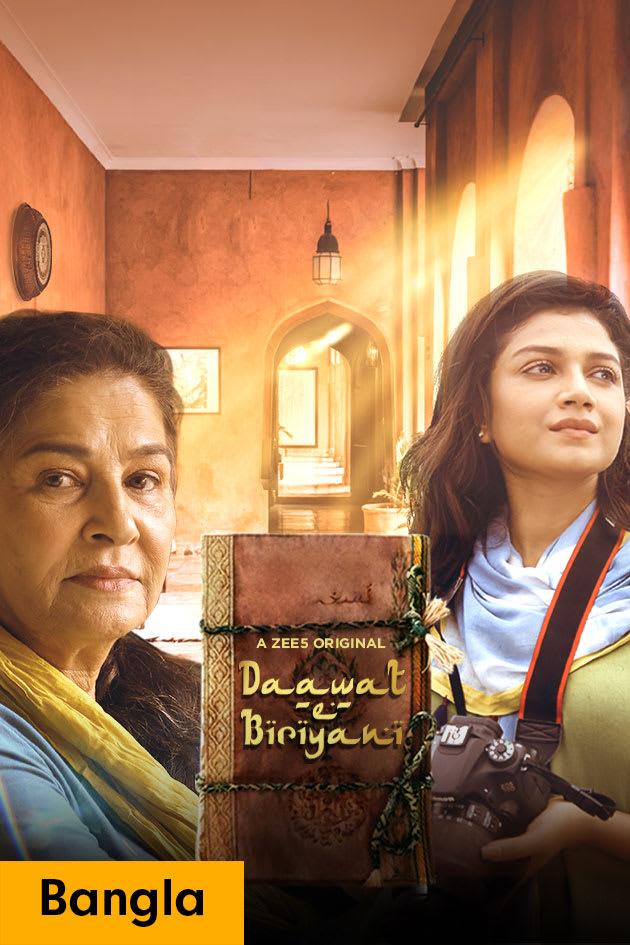 Watch Daawat-e-Biryani Full Movie Online in HD | ZEE5