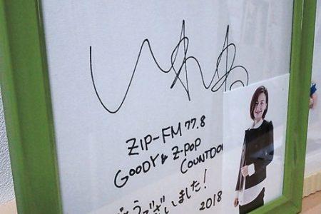 東海エリアNo.1FM局『ZIP-FM』ナビゲーターさんもご来店☆彡