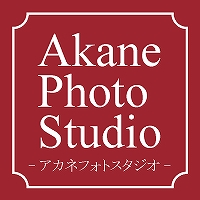 【公式】Akane Photo Studio Website