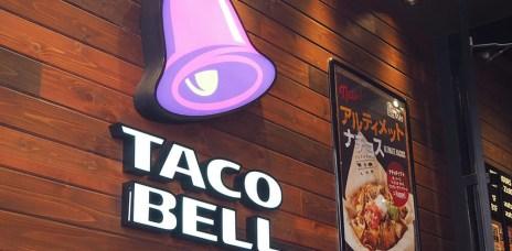 東京渋谷美食⎮Taco bell 塔可鐘 美式墨西哥速食連鎖