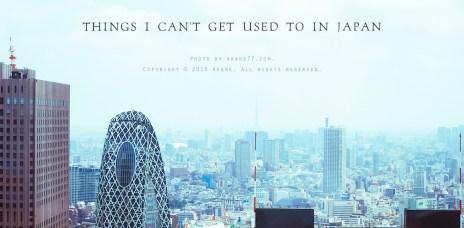 心得分享⎮奇怪捏日本 14個來日本後的不習慣