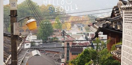 韓國首爾旅行 觀察小筆記