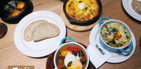 台中西屯⎮無印良品餐廳 Café&Meal MUJI