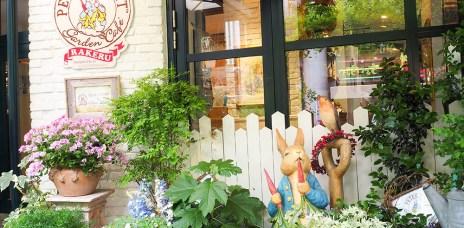 東京自由之丘⎮彼得兔花園咖啡餐廳 甜美午茶時光