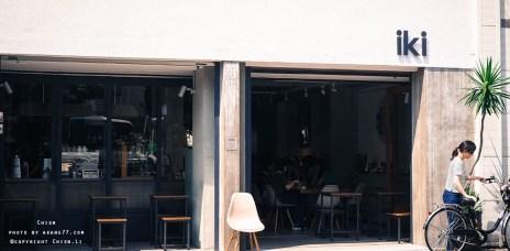 清澄白河咖啡早餐⎮iki ESPRESSO TOKYO