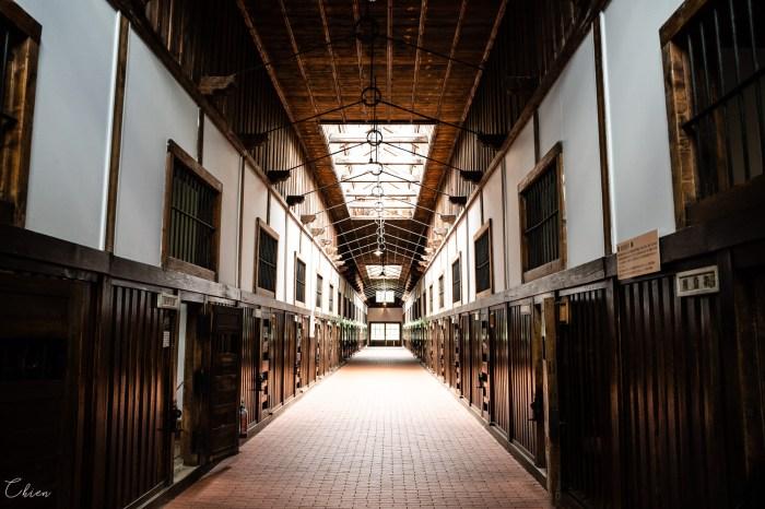 北海道「網走監獄博物館」特別的建築巡禮