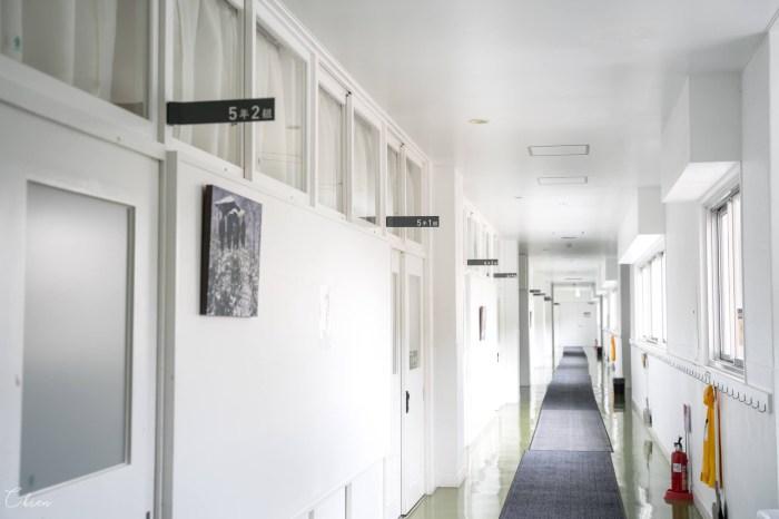 千葉觀光休息站「保田小學」在日本小學住宿