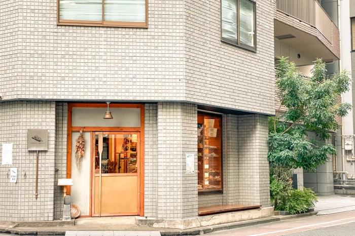 東京麵包美食地圖 beaver bread