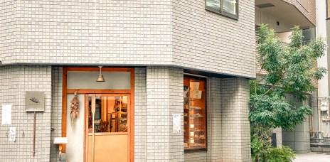 東京美味麵包筆記(1):Fortnum&Mason、BEAVER BREAD