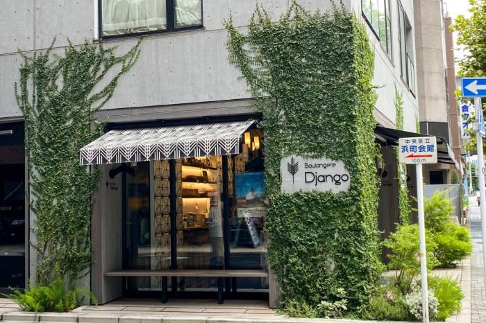 La Boulangerie Django 日本麵包地圖