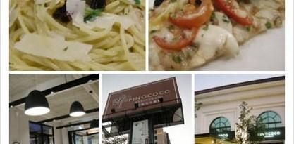 【食記】台中七期附近的人氣餐廳 Pinococo