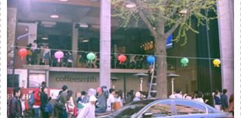 【2013首爾自助】新沙洞林蔭道-體驗首爾人的週末午后