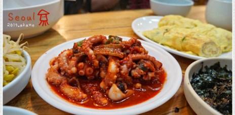 【韓國首爾】元祖奶奶魷魚中心(원조할머니낙지센터)-辣炒章魚、嫩蛋捲