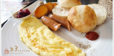 【台中北區】D3吧台工作坊-超值早午餐/自家烘焙咖啡/鬆餅/輕食