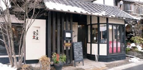 九州大分⎮由布院「あいぼう屋カリー」 賣布丁的咖哩食堂
