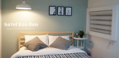 【韓國首爾】明洞住宿 hotel Bon Bon 近地鐵、購物方便