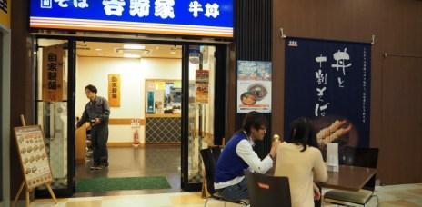 【嘉義】幸福Pizza1號店 人氣餐車變身披薩店
