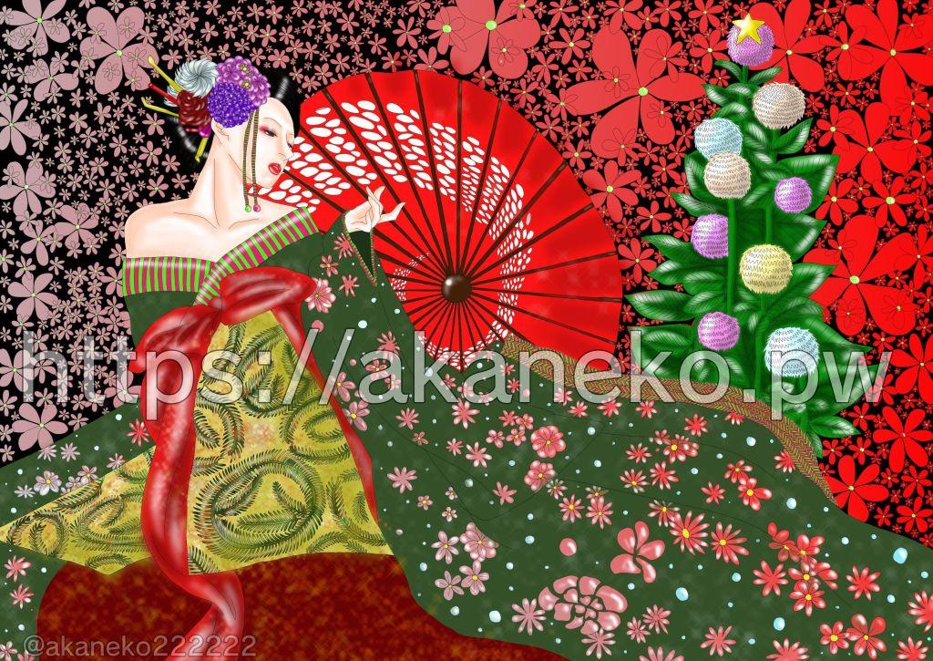 花魁、着物、和風、和装、芸子、クリスマス