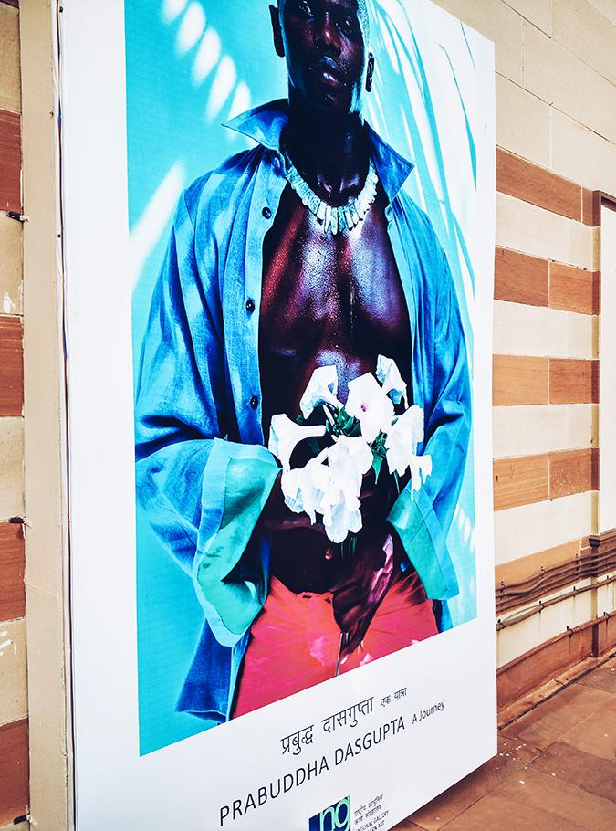 Crafts Museum | New Delhi | Akanksha Redhu | exhibition poster