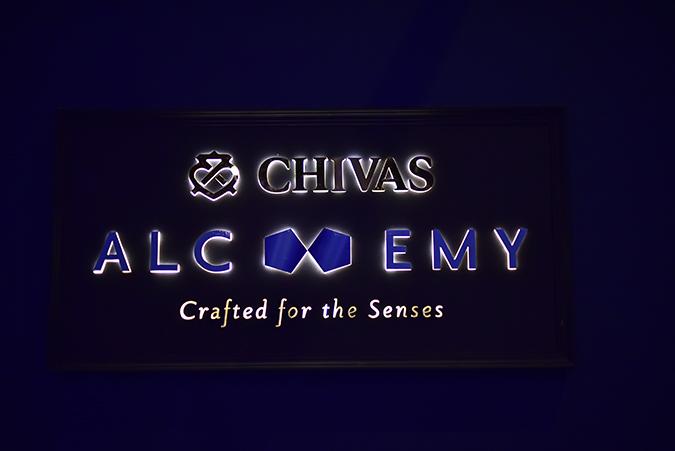 Chivas 18 Alchemy | Akanksha Redhu | branding wide