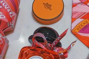 Twilly d'Hermès Eau Poivrée | Eau de Parfum