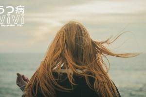 水平線を眺める女性