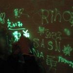 2007年開催のアカリ・イマージュの様子