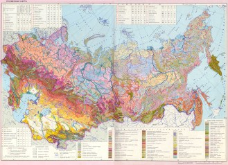 Map of USSR Soils by ?