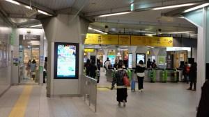JR浦和駅中央改札口