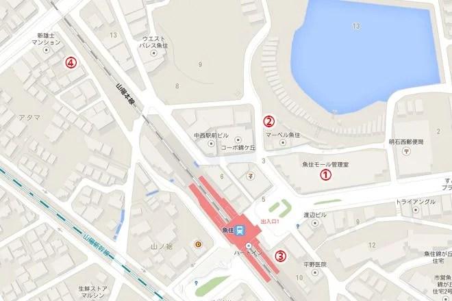 魚住駐車場地図