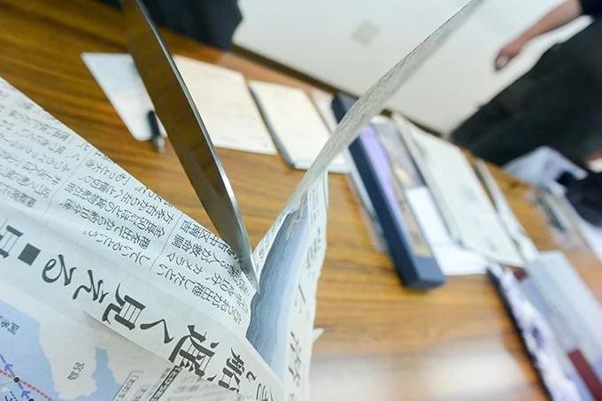 三木刃研3