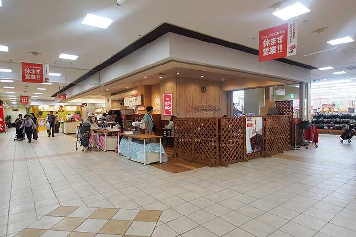 hankyu-bakery5