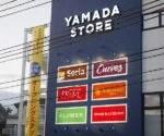 【10月16日オープン】朝霧の「ヤマダストアー 朝霧店」の様子!