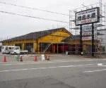にぎり寿司・海鮮料理の「播磨水産 稲美百丁場店」が10月1日オープン予定!「ながさわ稲美東店」跡