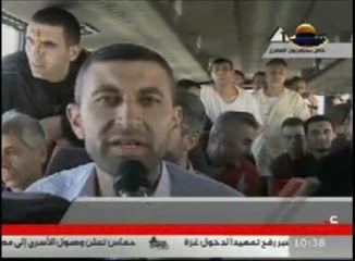 Palestinians being interview