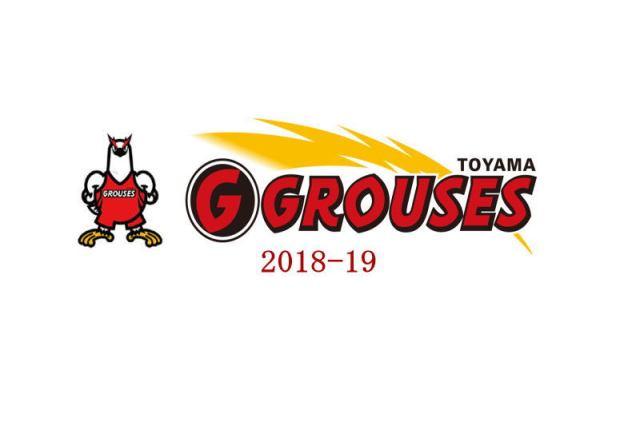 富山グラウジーズ Bリーグ 2018-19