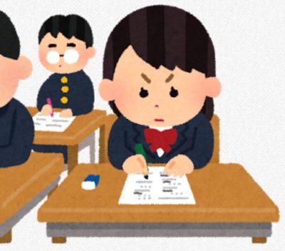 第3回 愛知全県模試 ・第2回 小学ぜんけん模試 出題範囲と対策