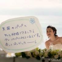 Kokoro No Placard Winning Entry