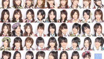 akb48 members profile