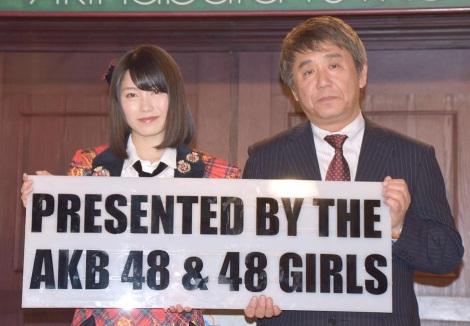 NGT48 Imamura Etsuro Challenge-06