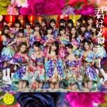 kimi wa melody CD covers 君はメロディージャケット-02