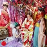 kimi wa melody CD covers 君はメロディージャケット-03