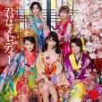 kimi wa melody CD covers 君はメロディージャケット-09