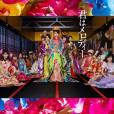kimi wa melody CD covers 君はメロディージャケット-10